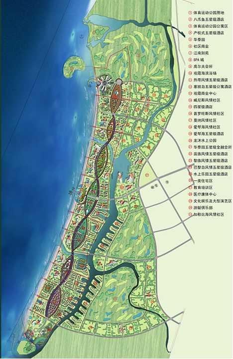龙沐湾国际旅游度假区规划设计